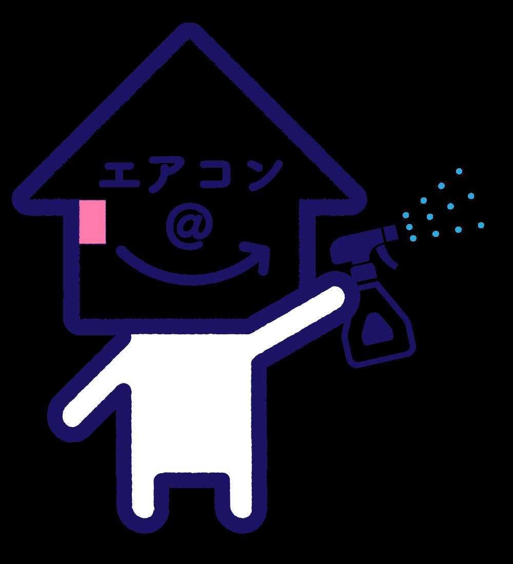 エアコンアットホームキャラクター